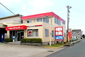 コバック豊橋神野店